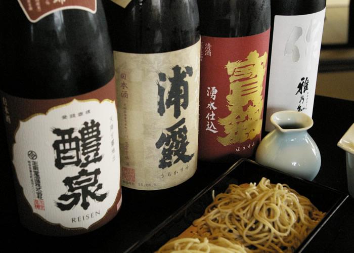 第2回日本酒の会